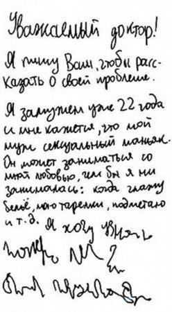 kak-molitsya-ob-alkogolike